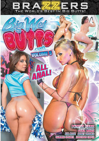 Big Wet Butts 05